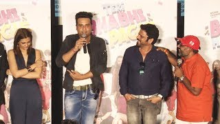 Teri Bhabhi Hai Pagle Trailer Launch with Krishna Abhishek , Rajniesh duggal & Others