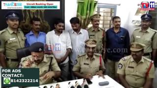 BELLAM KONDA RAMBABU MURDER MISTRY RELEASE RAVULAPALEM POLICE TV11 NEWS 18TH MAY 2017