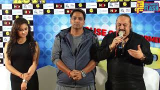 UNCUT: HOP (House Of Performance) First Digital Reality Show Launch | Ganesh Acharya, Rashmi Desai