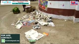 GARBAGE NOT CLEAR AFTER MODHAKONDAMMA JATHARA AT VISAKHAPATNAM TV11 NEWS 18TH MAY 2017