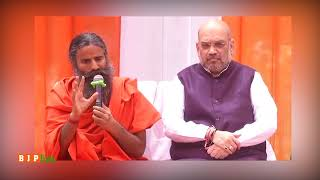 Shri Amit Shah met Yog Guru Swami Ramdev for Sampark For Samarthan campaign in New Delhi