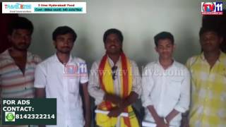 TNSF LEADERS FIRE ON T.S GOVT FOR SCHOOL REGULARIZATION TV11 NEWS 20TH MAY 2017