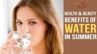 Watch Health and Beauty Benefits Of Water In Summer