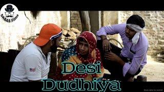 देसी दूधिया 2 || DABAS FILMS NEW VIDEO |