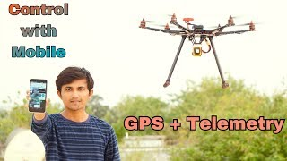 How to make a Drone at Home in Hindi [Part 2] | GPS + Telemetry | Indian LifeHacker