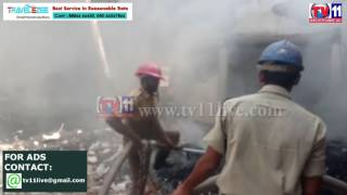 FIRE ACCIDENT IN BITRI INDUSTRY AT BONTHAPALLY INDUSTRIAL AREA SANGAREDDY TV11 NEWS 23RD MAY 2017
