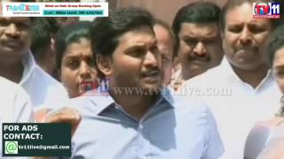 YS JAGAN COMPLAINT TO GOVERNOR ON TDP POLITICAL MURDERS AT RAJ BHAVAN HYD TV11 NEWS 23RD MAY 2017