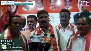 ELECTED DISTRICTS CHAIRMEN OF KISANH-KHETH MAZDOOR CONGRESS AT GANDHI BHAVAN TV11 NEWS 24TH MAY 2017