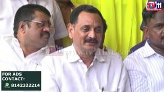 TDP MP AND MLA CHECK OUT THE MAHANADU ARRANGEMENTS AT VISHAKHA TV11 NEWS 24TH MAY 2017