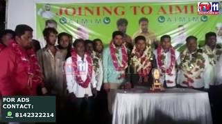 TRS WORKERS JOINED TO AIMIM PARTY AT KARWAN CONSISTENCY HYD TV11 NEWS 24TH MAY 2017