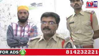 FAKE BABA ARRESTED BY CHADERGHAT POLICE AT OLD MALAKPET TV11 NEWS 27TH MAY 2017