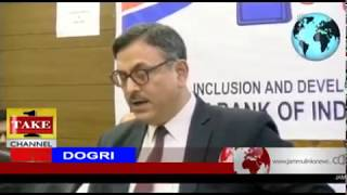 Dogri News | 4th June