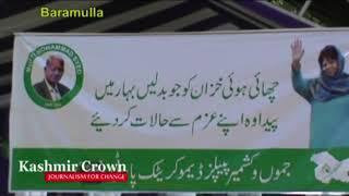 Kashmir Crown PDP Workers Convention At Sheri Kashmir Park Srinagar(Video Report By Shuja Baqal)