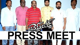Best Lovers Telugu Movie Press Meet Directed By Venkat Reddy Nandi