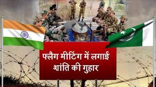भारत की कार्रवाई से सहमा पाक, दगा करने के बाद फिर लगाई शांति की गुहार