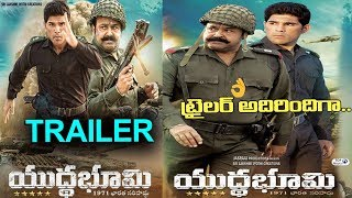 Yuddha Bhoomi Trailer   Yuddha Bhoomi Telugu Trailer   Allu Sirish, MohanLal   Top Telugu TV