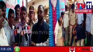 POLICE OUTPOST OFFICE  BHOOMI POOJA IN KOHIR , SANGAREDDY DIST | Tv11 News | 04-06-2018