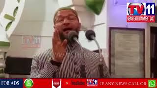 ASADUDDIN OWAISI RAMZAN BAYAN AT MEHIDIPATNAM | Tv11 News | 04-06-18