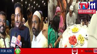 IFTAR PARTY BY TRS LEADER GOVARDHAN AT BANJARA HILLS | Tv11 News | 05-06-2018