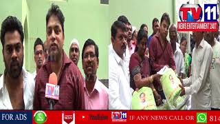 AMEERPET CORPORATOR SESHU KUMARI DISTRIBUTES RAMZAN GIFTS AT AMEERPET | Tv11 News |