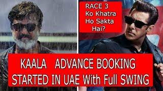 Kaala Gets Good Advance Booking In UAE I Kya Ye RACE 3 Ko Takaar Degi?