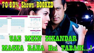 Race 3 Advance Booking IN UAE I 70 To 80 Percent Tickets Already Sold