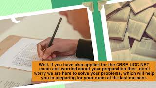 Worried about your JRF exam? Here's how to prepare at the last moment