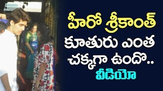 Hero Srikanth Daughter Medha New Video | Hero Srikanth Family at Tirumala | Top Telugu TV