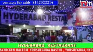 HYDERABAD RESTAURANT HALEEM SPECIAL AT YOUSUFGUDA HYDERABAD TV11 NEWS 29TH MAY 2017