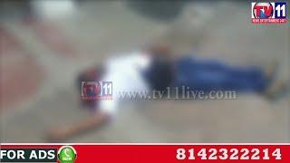 PERSON SUICIDE JUMP FROM BUILDING AT JANAPRIYA APARTMENTS MIYAPUR HYDERABAD TV11 NEWS 30TH MAY 2017