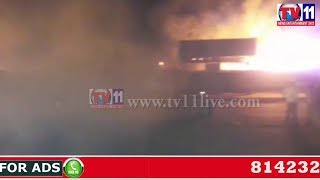 FIRE ACCIDENT DUE TO SHORT CIRCUIT BESIDE ERRAGADDA MENTAL HOSPITAL TV11 NEWS 31ST MAY 2017