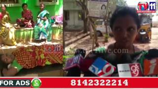 PROPLE'S SUFFER WITH DRUNK POLLUTED WATER AT KURNOOL TV11 NEWS 31ST MAY 2017