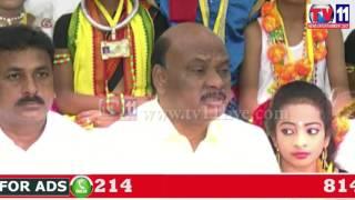 MINISTER AYYANNA PATRUDU PRESS MEET ABOUT MAHANADU VISHKHA TV11 NEWS 31ST MAY 2017