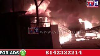 MAJOR FIRE ACCIDENT AT DIVYA TIMBER DEPOT IN KARMANGHAT HYDERABAD TV11 NEWS 1ST JUNE 2017