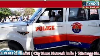 यमुनानगर पुलिस ने क्यों हिदायत देकर छोड दिया.....
