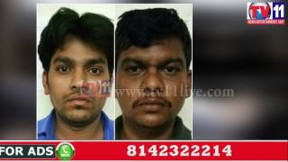 POLICE ARRESTED TWO THIEVES THEFT PARKING BIKES IN INNOVA CAR AT MADHAPUR TV11 NEWS 3RD JUNE 2017
