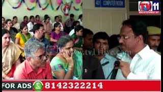 HEALTH MINISTER LAXMA REDDY VISIT TO NILOUFER HOSPITAL HYDERABAD TV11 NEWS 6TH JUNE 2017