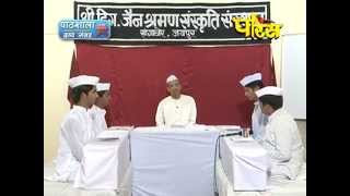 Pathshala | R.L Banada | Dravya Sangrah | Episode-24