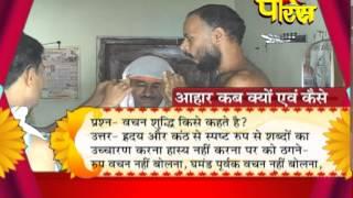 Aahar Charya | Muni Shail Sagar | Muni Sahaj Sagar | Muni Vimad Sagar