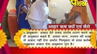 Aahar Charya | Vardhman Sagar | Nirbhay Sagar | Siddhant Sagar