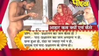 Aahar Charya | Achal Sagar | Sehaj Sagar | Vishal Sagar