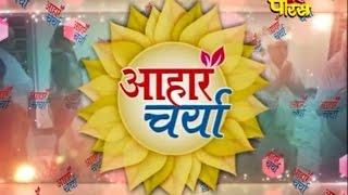 Aahar Charya | Acharya Shri Vidyasagar Ji Maharaj | Acharya Shri Aarjav Sagar