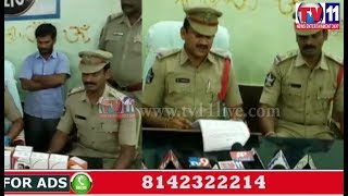 POLICE ARRESTED INTERSTATE THIEF AT DHONE KARNOOL TV11 NEWS 8TH JUNE 2017