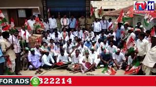FARMERS PROTEST TO GOVT CLEARS THE BANK LOANS AT JINNARAM SANGAREDDY TV11 NEWS 8TH JUNE 2017