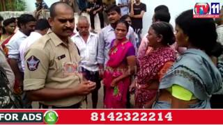 PEOPLES PROTEST AGAINST CELL TOWER CONSTRUCTION AT NEW KARASA COLONY VISAKHA TV11 NEWS 9TH JUNE 2017