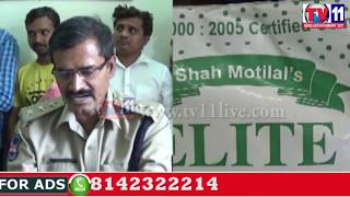 POLICE RAID ON DAIRIES&SEIZED DUPLICATE MILK PRODUCTS AT MEERPET HYDERABAD TV11 NEWS 9TH JUNE 2017