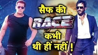 Salman Khan Review On RACE 3 | It Is Far Better Than Race 1 And Race 2