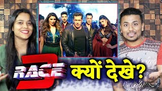 TOP Reasons To WATCH Salman Khan's RACE 3 | Jacqueline, Daisy, Bobby, Anil Kapoor, Saqib