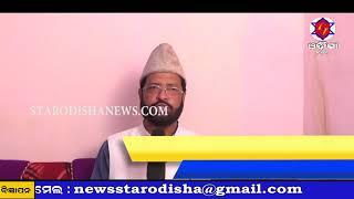 MOHAMMED ALLI  @BEST WISHES STAR ODISHA NEWS