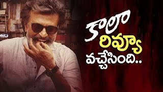 Kaala Review | Kaala Movie Review and Rating | Rajinikanth Kaala Review | Top Telugu TV